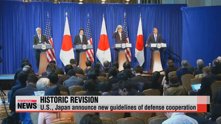 U.S., Japan announces new defense cooperation guidelines