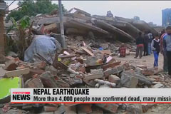 Nepal earthquake: more than 4,000 dead as relief hampered by fear, conditions