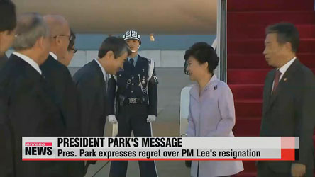 President Park expresses regret over PM Lee's resignation