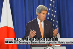 U.S.-Japan agree to expand defense cooperation