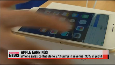 Apple earnings rise 33% on iPhone sales