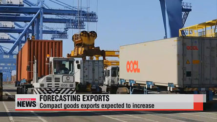 Export outlook improves for compact products