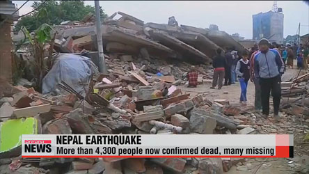 Nepal earthquake: More than 4,300 dead as relief hampered by fear, conditions