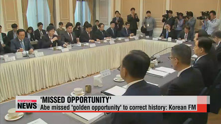 Abe misses 'golden opportunity' to correct history: Korea's foreign minister