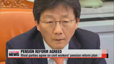 Parliament agrees on revised pension reform plan for public workers