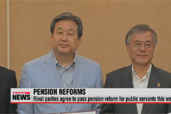 Rival parties expected to clash over national pension system after agreeing public servants pension deal