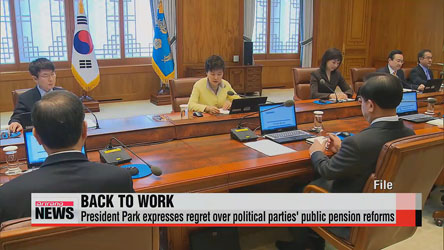 President Park expresses regret over political parties' public pension reforms