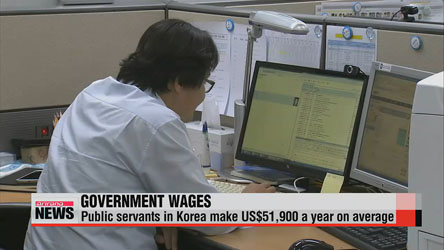 Public servants in Korea make approximately $51,900 a year on average