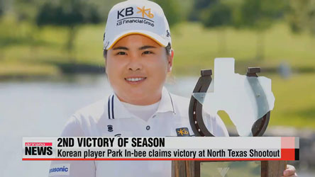 Korean player Park In-bee claims victory at North Texas Shootout