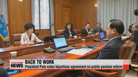 President Park says public consensus needed before revising national pension coverage