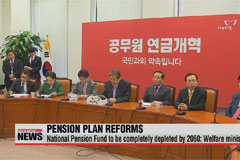 Rival parties clash over National Pension Fund reforms