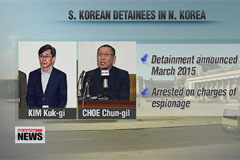 S. Korea calls on N. Korea to release detainees
