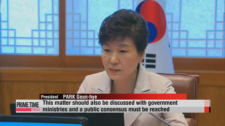 Pres. Park seeks public consensus before revising nat'l pension coverage