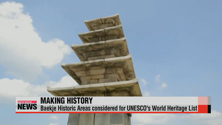 Ancient Korean sites likely to join UNESCO world heritage list