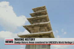Ancient Korean sites likely to join list of UNESCO world heritage