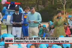 President Park invites 170 students to Cheong Wa Dae on Children's Day