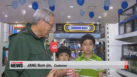 Korea's toy stores do roaring trade on Children's Day
