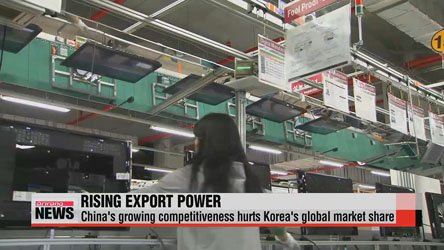 China's growing trade power hurting Korean exports: report