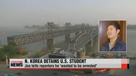 Detained NYU student Joo says he wanted to be arrested