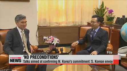 No preconditions for 'exploratory talks' with N. Korea on nuclear program: envoy