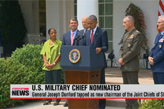Obama taps General Joseph Dunford as next U.S. Joint Chiefs chairman