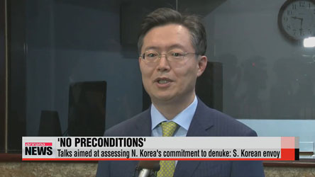 S. Korea's nuclear envoy says no preconditions for 'exploratory talks' with N. Korea