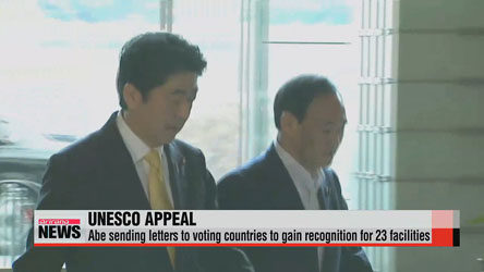 Japan steps up campaign to gain UNESCO recognition for 23 wartime facilities