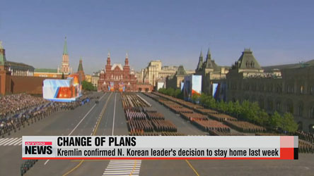 N. Korean leader's decision not to visit Moscow shows his insecurity in position: U.S. expert