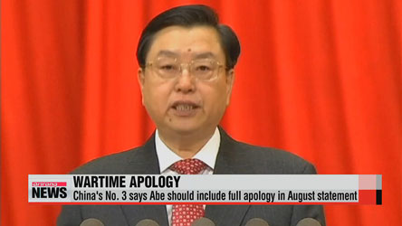 Top Chinese legislator wants Abe to apologize in war anniversary statement