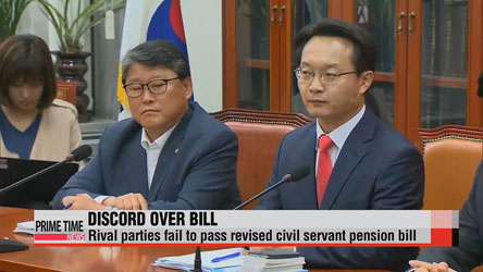 Rival parties fail to pass public servant pension reform bill