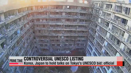 Korea, Japan to hold talks on Tokyo's UNESCO bid: official