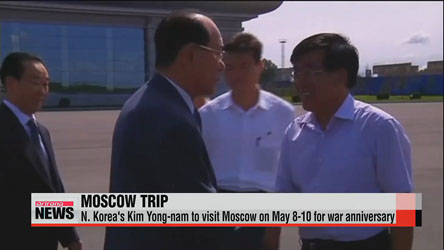 N. Korea's Kim Yong-nam to visit Moscow on May 8-10 for war anniversary