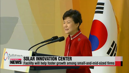 Korea opens solar innovation center in Chungcheongnam-do province