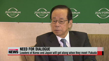 Former Japanese PM Fukuda calls for dialogue between Korea and Japan