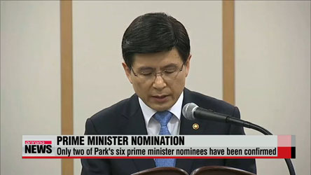 Rival parties vow to verify new PM nominee Hwang's qualifications at upcoming confirmation hearing
