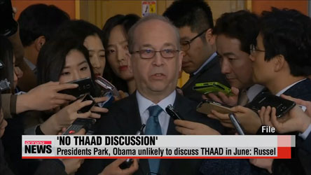 Presidents Park, Obama unlikely to discuss THAAD in June: Russel
