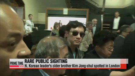 N. Korean leader's brother spotted in London