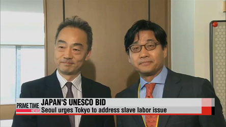 Korea urges Japan to address slave labor in its UNESCO bid