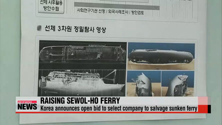 Korea announces bid to salvage sunken Sewol-ho ferry