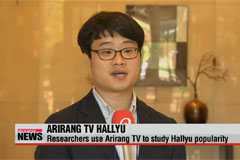 Researchers study Hallyu pull through Arirang TV SNS