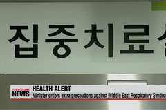 Health minister orders extra precaution against MERS
