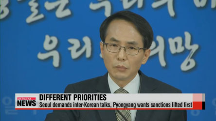 S. Korea says it could lift sanctions on N. Korea only after inter-Korean talks