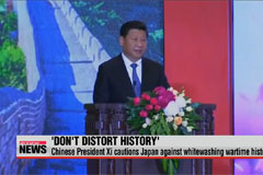 Xi Jinping cautions Japan against attempt to distort history