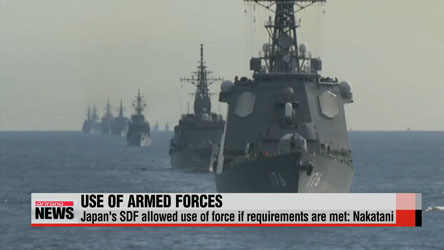 Japan's SDF allowed use of force if requirements are met: Japanese defense minister