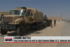 Iraqi forces have no will to fight Islamic State: Carter