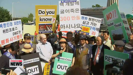 Women activists cross DMZ to call for peace on Korean peninsula