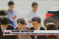 PM-nominee Hwang Gyo-ahn prepares for confirmation hearing