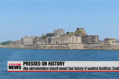 Japan should reveal true history of wartime facilities: Alexis Dudden