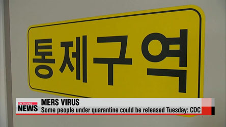 MERS virus: Some people under quarantine could be released Tuesday