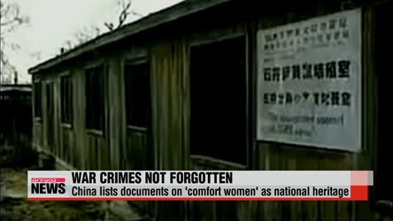 China lists documents on 'comfort women' as national heritage